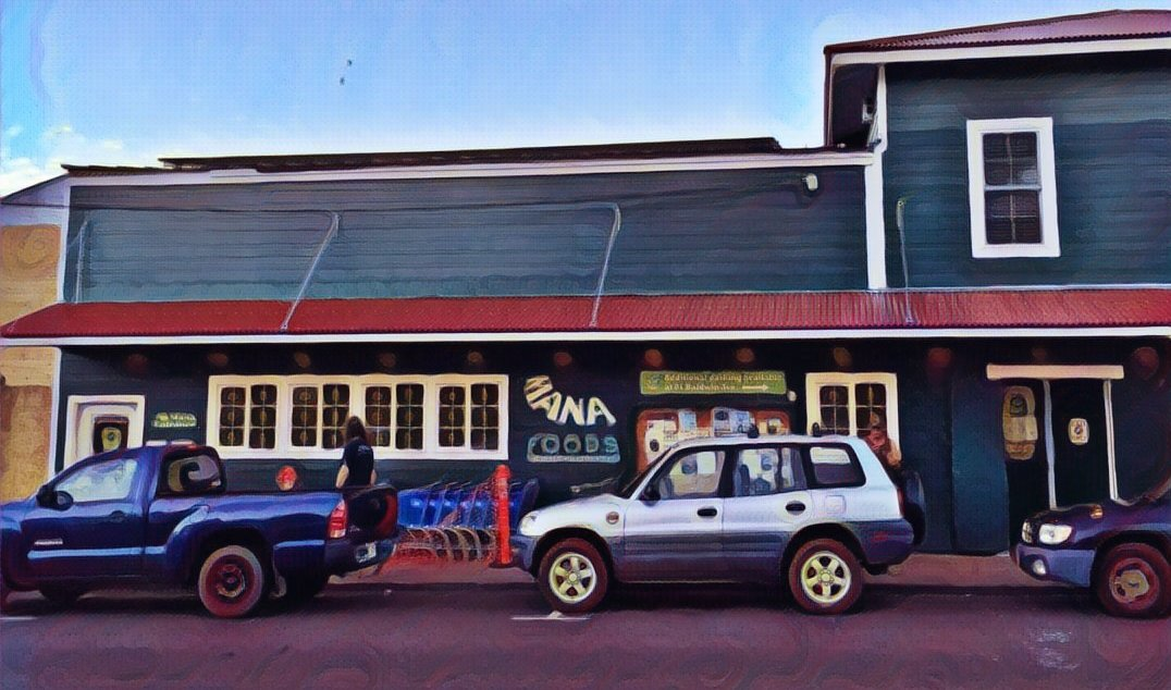 Mana Foods is a must-experience local store in Paia