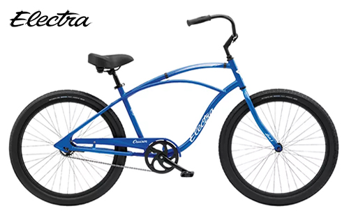 Maui Beach Cruiser Bike Rental - Beach Cruiser